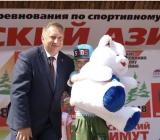 Российский азимут -2018
