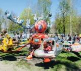 Парк культуры и отдыха «Майский»