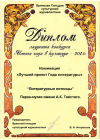IMG_5262