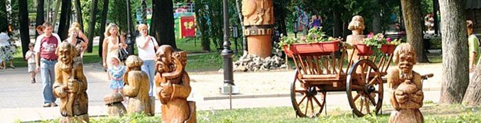 Новости парка Толстого