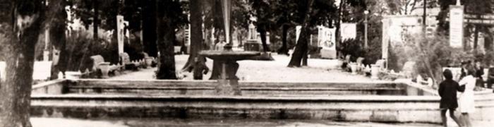История Парка-музея им. А.К. Толстого (г. Брянск, Советский район, бульвар Гагарина, 33)