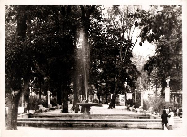 Парк, конец 1940 -х - начало 1950 х годов