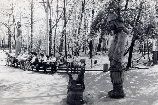 Парк конец 1970-х годов