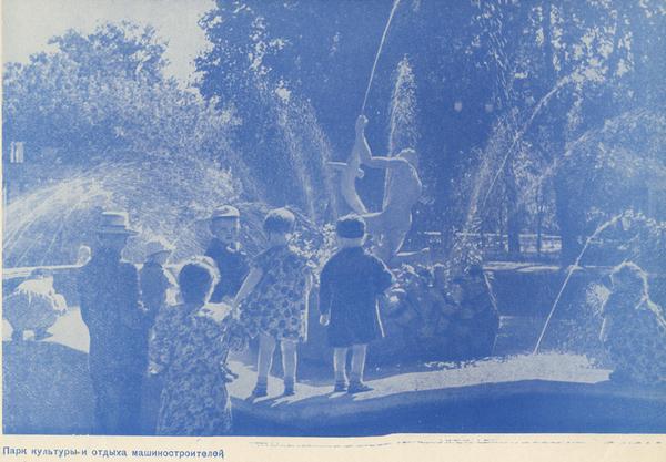 """Фонтан в """"Майском"""" парке, 60-е годы прошлого века."""