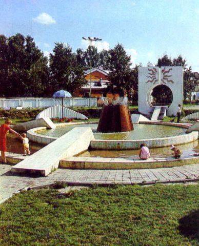 История парка «Юность»
