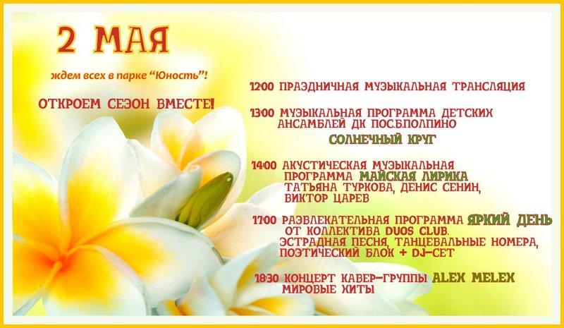 1425737594_imagesbase.ru-1584