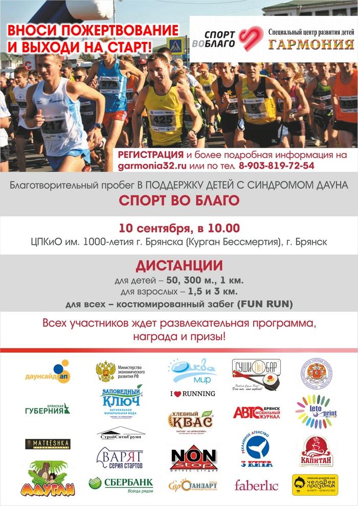 sport_5d