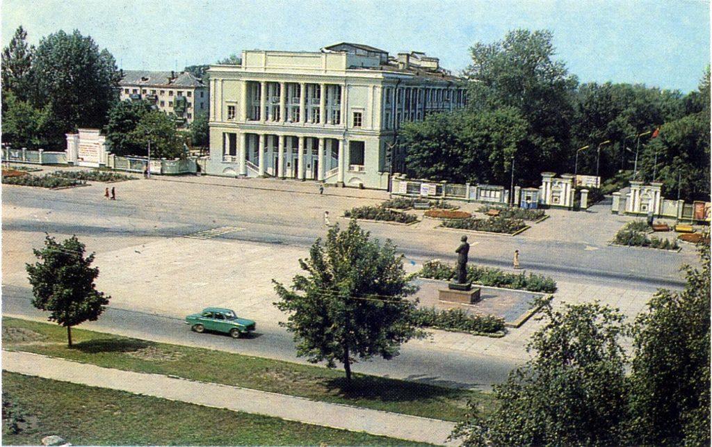 Парк железнодорожников 1983 г.