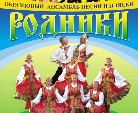 2017-05-26rodnikum