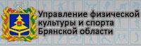 sportbryansk32